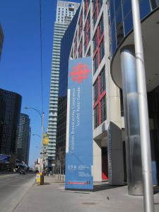 CBC's English Language Programming Headquarters