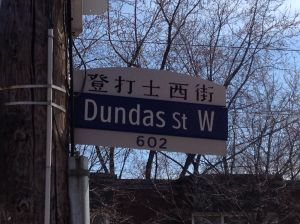 Street signs in Toronto's Chinatown
